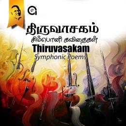 Thiruvasagam_Symphonic-Poem_II